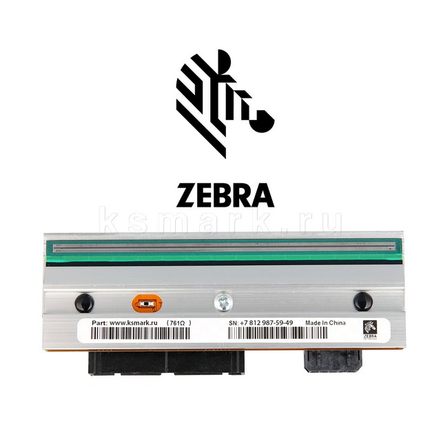Превью файла zebra-thermal-printhead-ksmark-ru