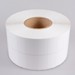 Миниатюра файла thermal-transfer-polypropylene-labels-2-rows-roll_ksmark-ru_01